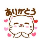 猫カオマニー眼2色(セット2)(個別スタンプ:5)