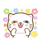 猫カオマニー眼2色(セット2)(個別スタンプ:7)