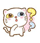 猫カオマニー眼2色(セット2)(個別スタンプ:8)
