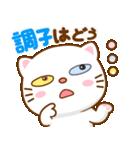 猫カオマニー眼2色(セット2)(個別スタンプ:9)