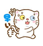 猫カオマニー眼2色(セット2)(個別スタンプ:14)