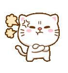 猫カオマニー眼2色(セット2)(個別スタンプ:18)