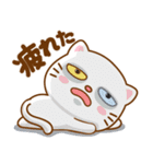 猫カオマニー眼2色(セット2)(個別スタンプ:24)