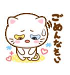猫カオマニー眼2色(セット2)(個別スタンプ:25)