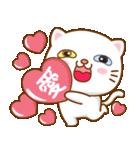 猫カオマニー眼2色(セット2)(個別スタンプ:26)