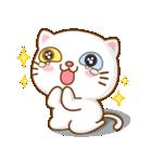 猫カオマニー眼2色(セット2)(個別スタンプ:27)