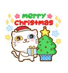 猫カオマニー眼2色(セット2)(個別スタンプ:29)