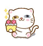 猫カオマニー眼2色(セット2)(個別スタンプ:30)