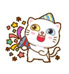 猫カオマニー眼2色(セット2)(個別スタンプ:31)