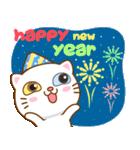 猫カオマニー眼2色(セット2)(個別スタンプ:32)