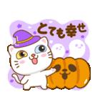 猫カオマニー眼2色(セット2)(個別スタンプ:34)