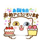 猫カオマニー眼2色(セット2)(個別スタンプ:35)