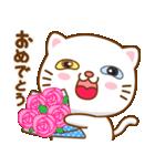 猫カオマニー眼2色(セット2)(個別スタンプ:36)