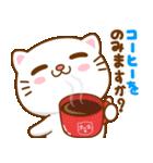猫カオマニー眼2色(セット2)(個別スタンプ:37)