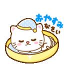 猫カオマニー眼2色(セット2)(個別スタンプ:40)