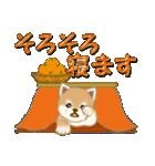 よちよち豆柴 優しい冬(個別スタンプ:5)
