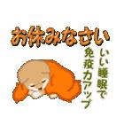 よちよち豆柴 優しい冬(個別スタンプ:6)