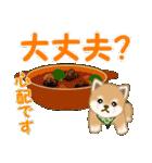 よちよち豆柴 優しい冬(個別スタンプ:25)