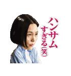 金曜ドラマ「恋する母たち」(個別スタンプ:1)