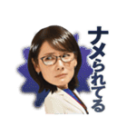 金曜ドラマ「恋する母たち」(個別スタンプ:2)