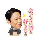 金曜ドラマ「恋する母たち」(個別スタンプ:4)