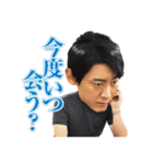 金曜ドラマ「恋する母たち」(個別スタンプ:5)