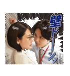 金曜ドラマ「恋する母たち」(個別スタンプ:6)
