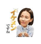 金曜ドラマ「恋する母たち」(個別スタンプ:7)