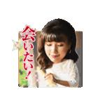 金曜ドラマ「恋する母たち」(個別スタンプ:8)