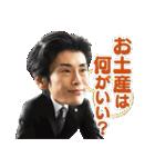 金曜ドラマ「恋する母たち」(個別スタンプ:9)