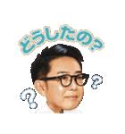 金曜ドラマ「恋する母たち」(個別スタンプ:11)