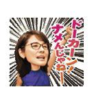 金曜ドラマ「恋する母たち」(個別スタンプ:12)
