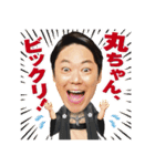 金曜ドラマ「恋する母たち」(個別スタンプ:13)