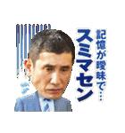 金曜ドラマ「恋する母たち」(個別スタンプ:15)