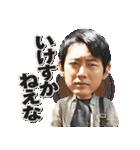 金曜ドラマ「恋する母たち」(個別スタンプ:16)