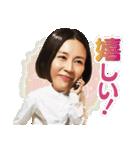 金曜ドラマ「恋する母たち」(個別スタンプ:17)