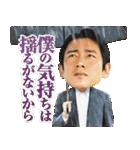 金曜ドラマ「恋する母たち」(個別スタンプ:18)