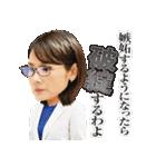 金曜ドラマ「恋する母たち」(個別スタンプ:19)