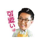 金曜ドラマ「恋する母たち」(個別スタンプ:20)