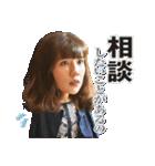 金曜ドラマ「恋する母たち」(個別スタンプ:22)