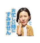 金曜ドラマ「恋する母たち」(個別スタンプ:24)