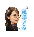 金曜ドラマ「恋する母たち」(個別スタンプ:25)