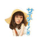 金曜ドラマ「恋する母たち」(個別スタンプ:27)