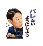 金曜ドラマ「恋する母たち」(個別スタンプ:28)