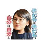 金曜ドラマ「恋する母たち」(個別スタンプ:30)