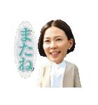 金曜ドラマ「恋する母たち」(個別スタンプ:31)