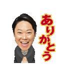 金曜ドラマ「恋する母たち」(個別スタンプ:33)