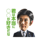 金曜ドラマ「恋する母たち」(個別スタンプ:34)