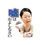 金曜ドラマ「恋する母たち」(個別スタンプ:36)