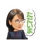 金曜ドラマ「恋する母たち」(個別スタンプ:37)
